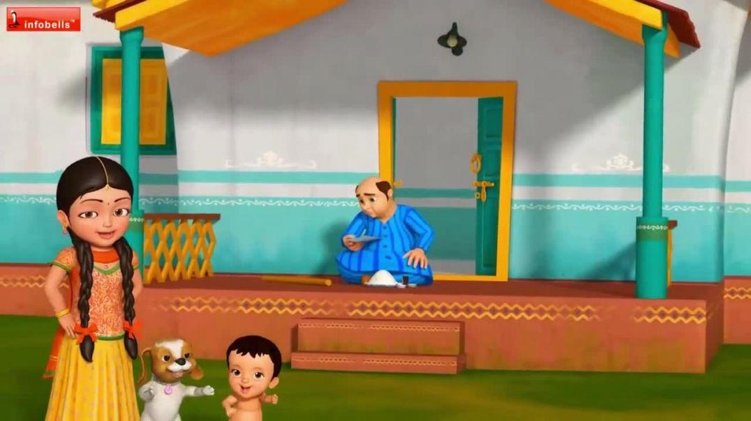 ইকড়ি মিকড়ি চাম চিকডি - Ikdi Mikdi - Bengali Rhymes for Children