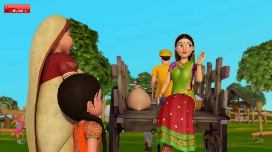 খোকা যাবে শ্বশুরবাড়ি ,বাংলা কবিতা