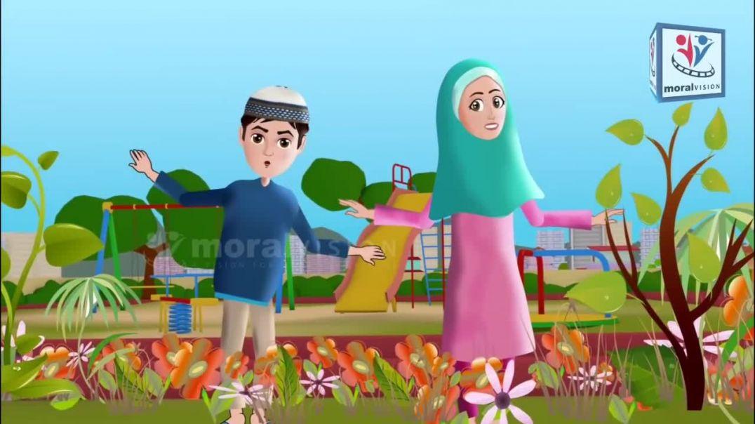 ইসলামিক কার্টুন আব্দুল বারি | ইসলামি গান | ভাই-বোন