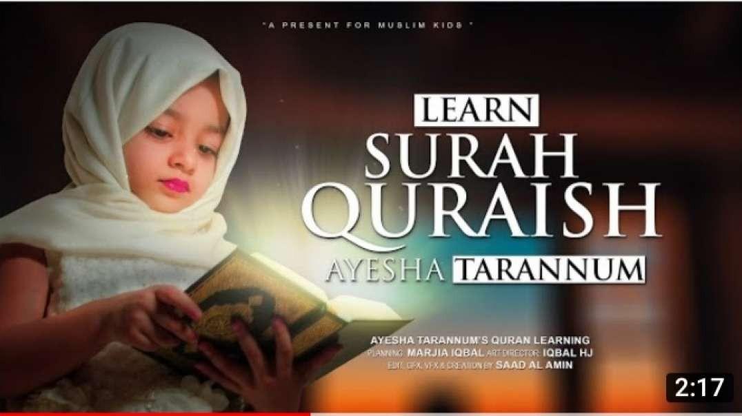 শিশুদের কুরআন শিক্ষা - Learn Surah Quraish with Ayesha Tarannum _ Teacher - Quran for kids.