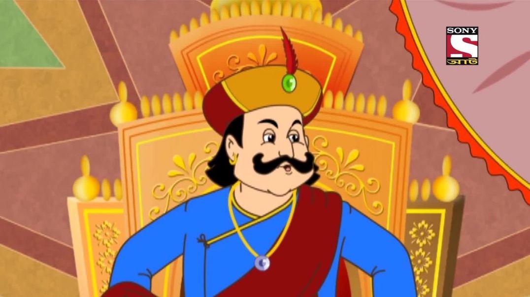 গোপালের কেরামতি _ Gopal Bhar _ Episode - 687(1080P_HD)