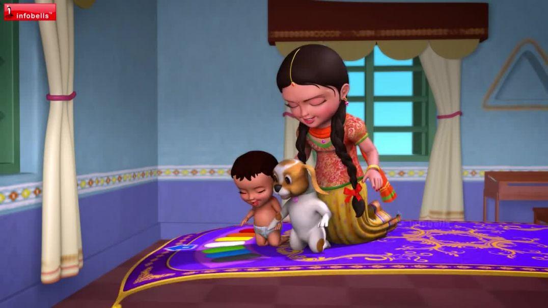 || শিশুদের জন্য বাংলা রাইমস || Bangla Rhymes for Children