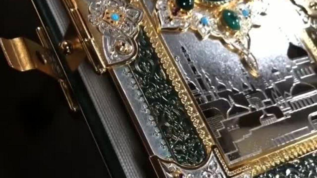 Al Quran Sharif video ♥️♥️♥️