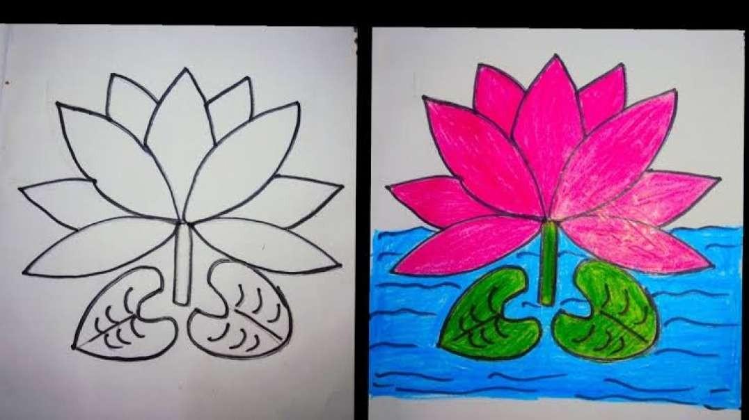 জাতীয় ফুল শাপলা আর্ট শিখুন