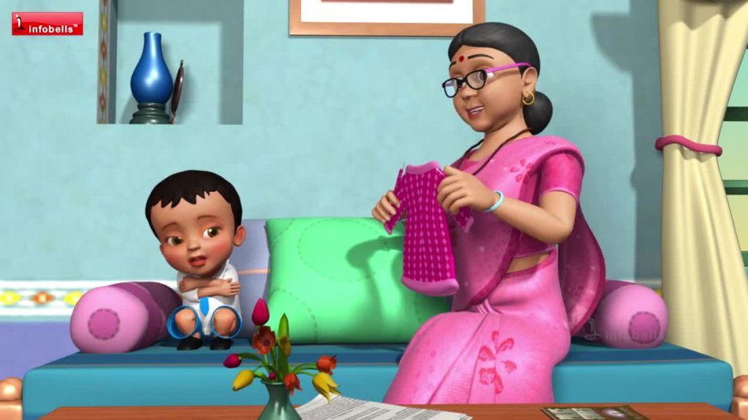 || শিশুদের জন্য বাংলা রাইমস ||Bangla Rhymes For Kids