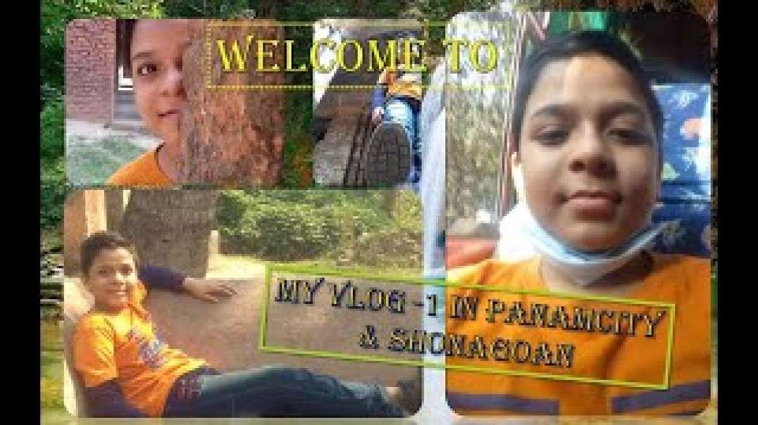 #Vlog 01 at Shoanargoan - Panam city - the district of Naraynganj in Bangladesh -Moshfiqur Rahman