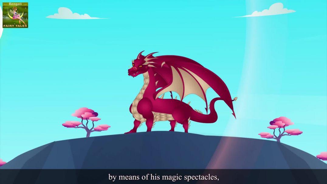 রাজকুমারী ক্রিস্টাল _ Princess Crystal in Bengali _ Bengali Fairy Tales(1080P_HD)