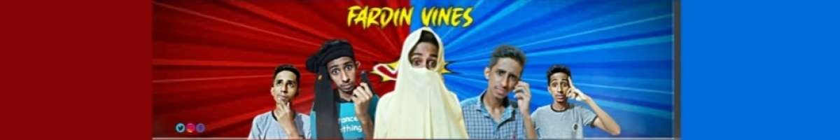 Fardin Vines