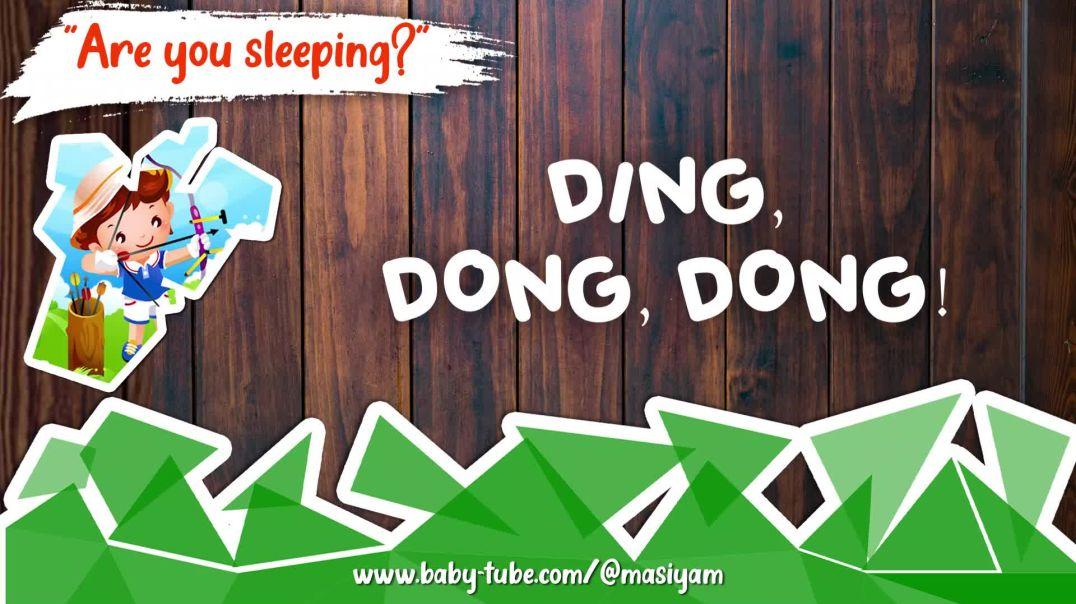 Are you Sleeping? brother John | English Poem | @masiyam